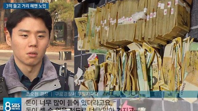 Cảnh sát giải cứu cụ bà lang thang trong đêm với gần 6 tỷ tiền mặt trên người