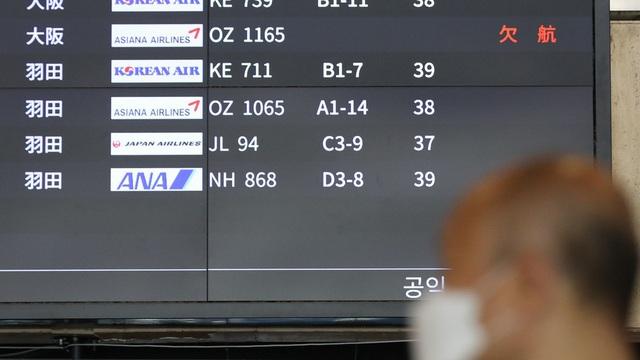 Hàn Quốc 'nổi đóa' với Nhật Bản chuyện cách ly công dân vì Covid-19