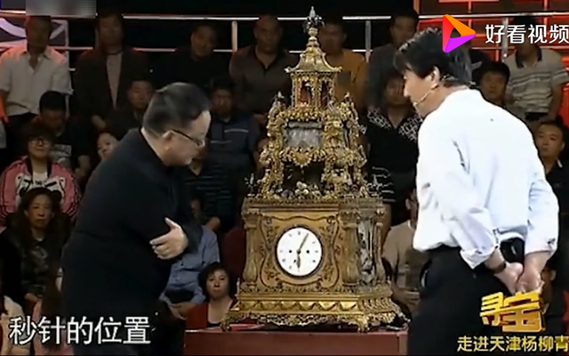 Con rể tặng bố vợ chiếc đồng hồ cây, chuyên gia thẩm định ngỡ ngàng: Thứ này cũng dám tặng sao?
