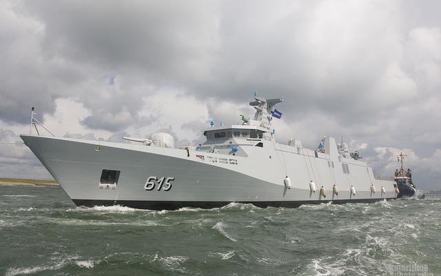"""Hoàn Cầu vu cáo Việt Nam mua tàu SIGMA để """"chiếm đảo của Trung Quốc"""""""