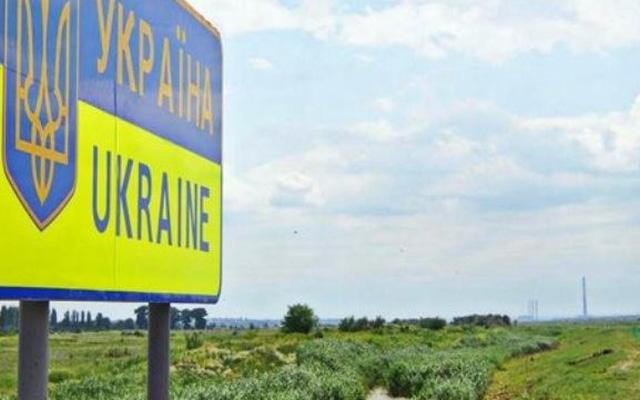 """Thủ tướng Ukraine """"đọc vị"""" bước thứ ba trong kế hoạch của Putin"""