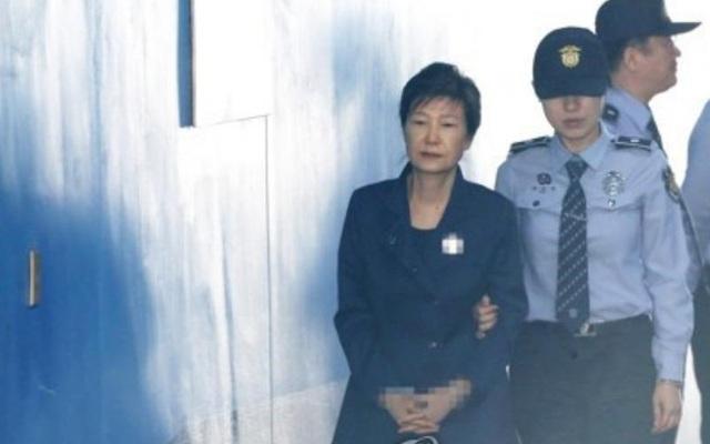 Hàn Quốc gia hạn giam giữ cựu Tổng thống Park Geun-hye