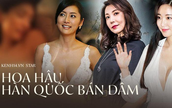 Kết cục Hoa hậu, Á hậu Hàn dính bê bối bán dâm: Tuột dốc vì tình cũ tố phục vụ 7 người/đêm, nhận 'gạch'...