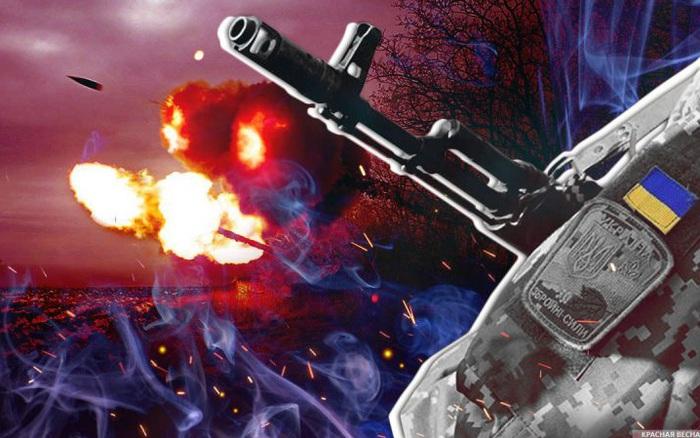 """Ra đòn cân não ở Donbass, Nga khiến Ukraine mắc kẹt mãi mãi trong """"giấc mộng NATO""""?"""