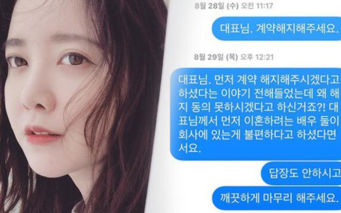 """Goo Hye Sun đã comeback: Tung bằng chứng tố tin nhắn gửi Dispatch bị """"xào nấu"""", chồng dụ về một công ty có..."""