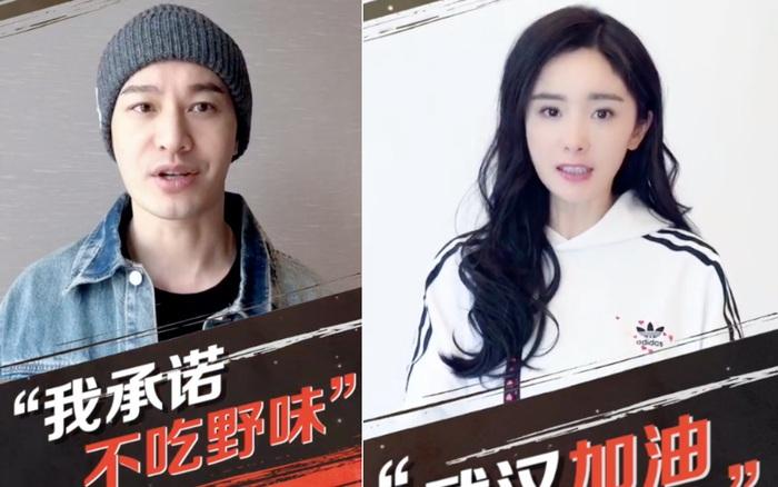 Đại dịch Covid-19: Huỳnh Hiểu Minh, Dương Mịch cùng loạt nghệ sĩ TQ thực hiện chiến dịch xã hội ý nghĩa - xổ số ngày 07122019