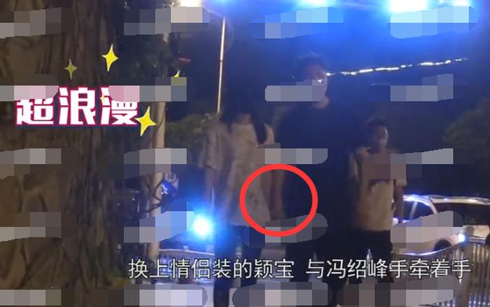 Truyền thông Hoa ngữ tung toàn bộ hình ảnh Triệu Lệ Dĩnh lặn lội đường xa tới Hạ Môn để thăm Phùng Thiệu...